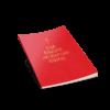 Ένα Παιδικό Λειτουργικό Βιβλίο